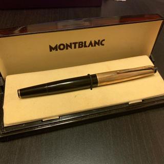 モンブラン(MONTBLANC)のMONTBLANC 万年筆(ペン/マーカー)