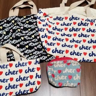 シェル(Cher)のcherバッグ&ポーチセット(トートバッグ)