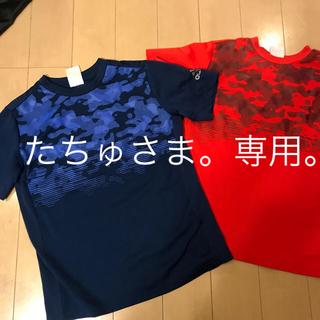アディダス(adidas)のアディダス Tシャツ赤&紺 2枚組(Tシャツ/カットソー)