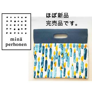 ミナペルホネン(mina perhonen)のほぼ新品 ミナペルホネン キャンドル フラッグバッグ(クラッチバッグ)