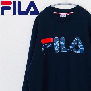 フィラ(FILA)の古着☆人気 フィラ  スウェット ビッグロゴ ネイビー カモ柄(スウェット)