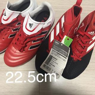 アディダス(adidas)の新品  14450円→4280円   お買い得  早い者勝ち(シューズ)
