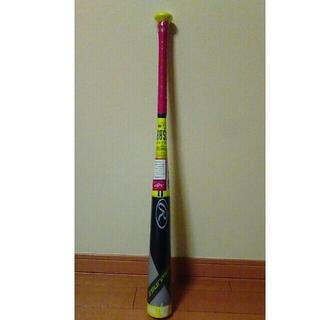 ローリングス(Rawlings)の新品☆未使用☆ローリングス バット ジュニア ハイパーマッハ 軟式野球 (バット)