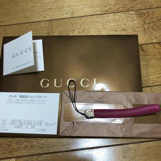 48aadf61dd26 12ページ目 - グッチ ストラップの通販 2,000点以上   Gucciを買うならラクマ