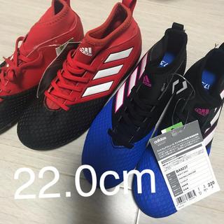 アディダス(adidas)の新品  14450円→4280円   お買い得  スパイク(シューズ)