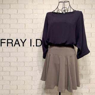 41de7d1caf9ae フレイアイディー(FRAY I.D)の 美品 FRAY I.D ドルマンフレアワンピース