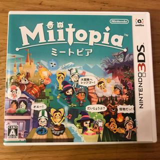 ニンテンドー3DS(ニンテンドー3DS)のミートピア  3DS(携帯用ゲームソフト)