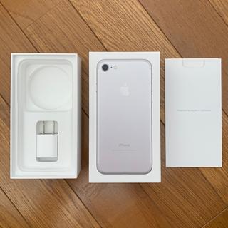 アイフォーン(iPhone)のiPhone7 空箱(その他)