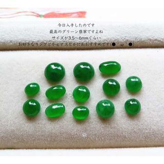 190 k18ゴールドリング 翡翠リング ダイヤモンドリング 指輪   (リング(指輪))