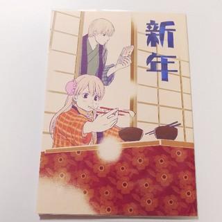 銀魂沖神同人誌 新年(一般)