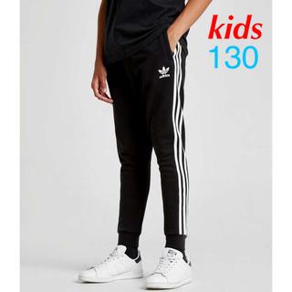 アディダス(adidas)のトラックパンツ adidas originals(パンツ/スパッツ)