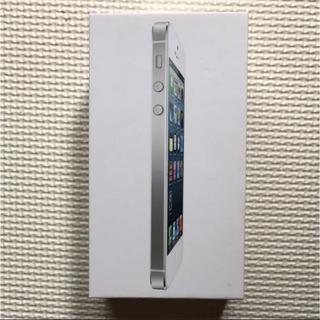 アップル(Apple)のiPhone5空き箱(その他)