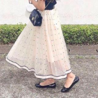 ハニーミーハニー(Honey mi Honey)のGW特別価格♡チュールスカート(ロングスカート)