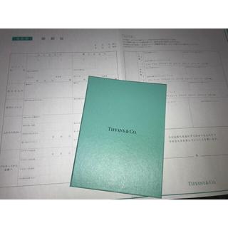 ティファニー(Tiffany & Co.)の【 TIFFANY & Co.】オリジナル保存用婚姻届・フォトアルバム 2点(その他)
