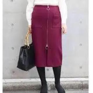 ノーブル(Noble)のノーブル Noble スカート  T/Cダブルクロスフープジップ タイトスカート(ロングスカート)