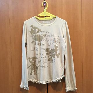 アルベロ(ALBERO)のアルベロ 長袖(Tシャツ(長袖/七分))