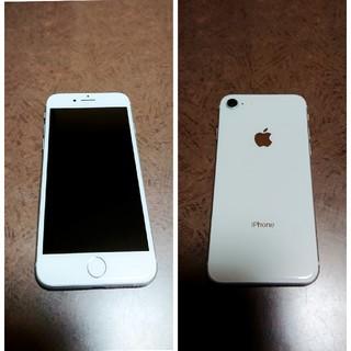 アイフォーン(iPhone)のドコモ iPhone8 本体(携帯電話本体)