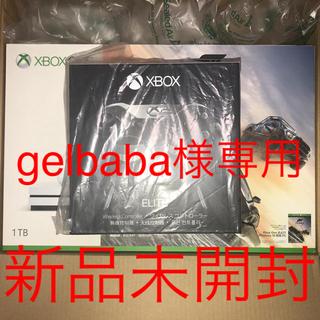 エックスボックス(Xbox)の【新品】Xbox One S 1TB Xbox Eliteワイヤレスコントローラ(家庭用ゲーム機本体)