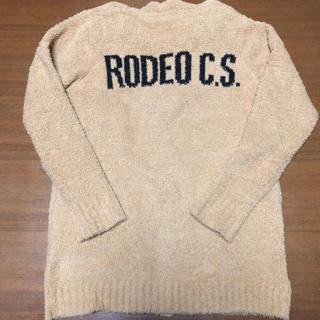 ロデオクラウンズワイドボウル(RODEO CROWNS WIDE BOWL)のRODEO CROWNS モコモコカーディガン(カーディガン)