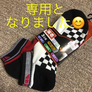 トライチ(寅壱)の寅壱靴下《2足セット》新品(ソックス)