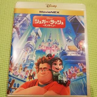 シュガーラッシュ(Sugar Russh)のシュガーラッシュ オンライン Blu-ray(キッズ/ファミリー)