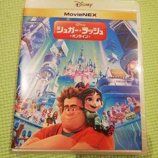 シュガーラッシュ(Sugar Russh)のシュガーラッシュ オンライン DVD(キッズ/ファミリー)