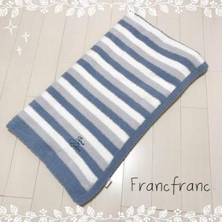 フランフラン(Francfranc)のフランフラン  ボーダー ブランケット(毛布)