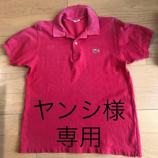 ラコステ(LACOSTE)のポロシャツ 赤 ラコステ メンズ4(ポロシャツ)