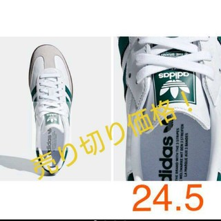 アディダス(adidas)のサンバ [SAMBA OG] アディダスオリジナルス(スニーカー)