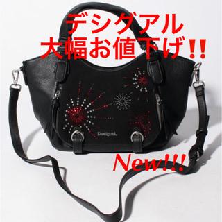 デシグアル(DESIGUAL)の新品♡タグ付き♪ デシグアル ショルダーバッグ ブラックスター お値下げ‼️(ショルダーバッグ)