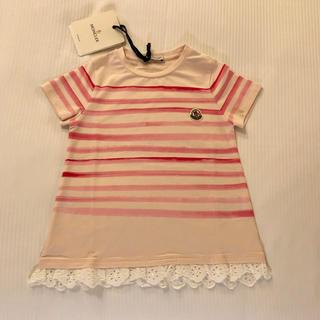 モンクレール(MONCLER)の【m.A様専用】モンクレール キッズ Tシャツ 6A(Tシャツ/カットソー)