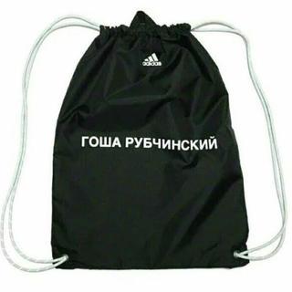f9a52a78cb43 COMME des GARCONS - gosha rubchinskiy adidasナップサック バッグ ...