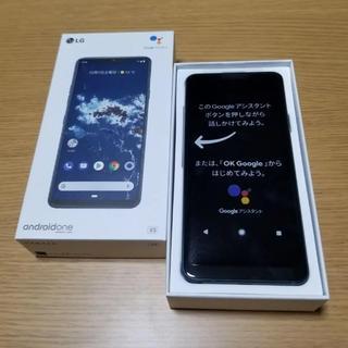 エルジーエレクトロニクス(LG Electronics)の☆GW特別特価☆ Android One X5 simフリー(スマートフォン本体)