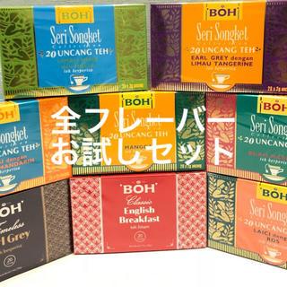 ボー(BOH)のBOHティー お試しパック16袋(茶)