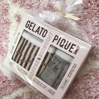 ジェラートピケ(gelato pique)の【HOMME】ボクサーパンツセット(ボクサーパンツ)