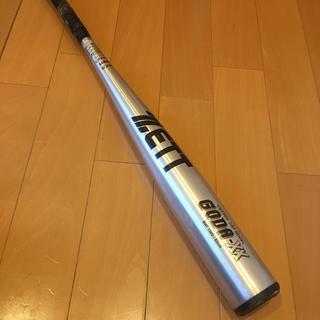 ZETT - 硬式野球用 バット ゼット ZETT 82センチ