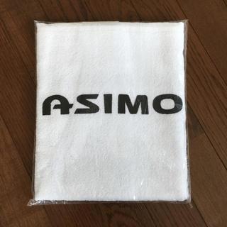 ホンダ(ホンダ)のHONDA ASIMO バスタオル(タオル/バス用品)