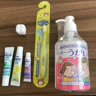 ケンエーうがい薬 CPP+子ども用歯ブラシ+試供品歯みがき粉(口臭防止/エチケット用品)