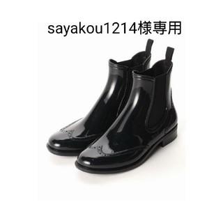 イエナ(IENA)のTRADITIONAL WEATHERWEAR レインブーツ(レインブーツ/長靴)