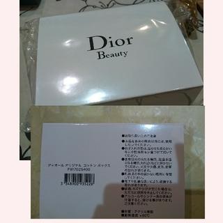 ディオール(Dior)のDior コットンボックス(小物入れ)