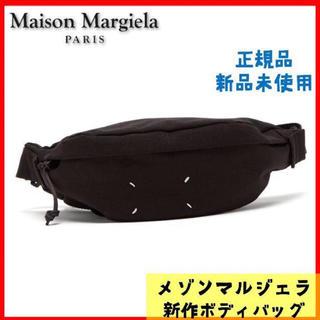 マルタンマルジェラ(Maison Martin Margiela)のメゾンマルジェラ 19春夏新作ウエストポーチ 新品未使用(ウエストポーチ)