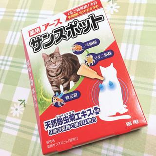 アースバイオケミカル(アースバイオケミカル)のアース サンスポット 猫用 6本入り(猫)