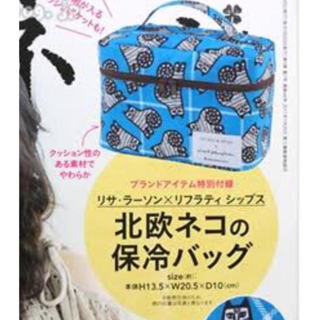 Lisa Larson(リサラーソン)のリンネル 付録 レディースのバッグ(その他)の商品写真