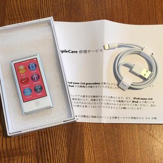 iPod nano 第7世代 16ギガ 新品未使用(ポータブルプレーヤー)