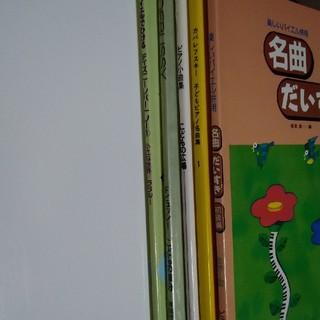 ディズニー(Disney)のりんりん様専用 ピアノ楽譜 ディズニーメロディ他四冊(ポピュラー)