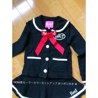 ロニィ(RONI)のRONI 黒セーラーカラーセットアップ 赤リボン付き M(ドレス/フォーマル)