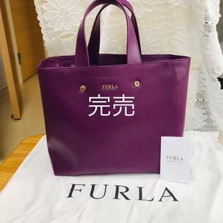 フルラ(Furla)のFURLAフルラ トートバック レザー  未使用に近い❣️完売❣️(トートバッグ)