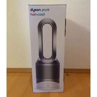 Dyson pure hot+cool  未使用品