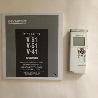 オリンパス(OLYMPUS)のICレコーダー ボイスレコーダー(その他)