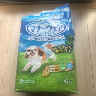 ユニチャーム(Unicharm)のユニチャーム マナーウェア 男の子用 Mサイズ 小型犬 中型犬用(犬)